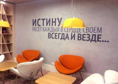 роспись стен офиса